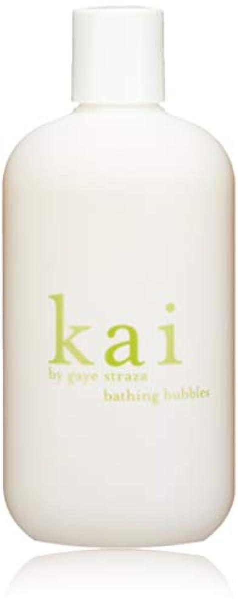 寄付約設定結晶kai fragrance(カイ フレグランス) バブルバス 355ml