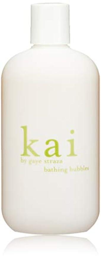 減少近所の邪魔するkai fragrance(カイ フレグランス) バブルバス 355ml