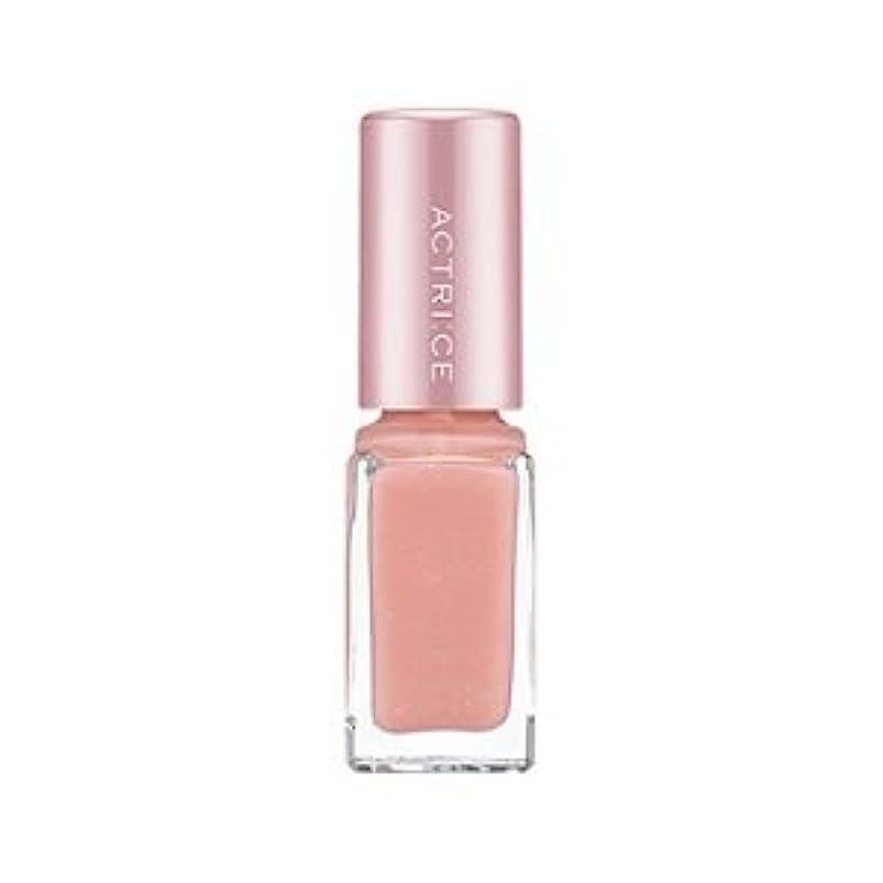 染色クルー相対的ノエビア アクトリース ネイル 01 クリーミィ ピンク