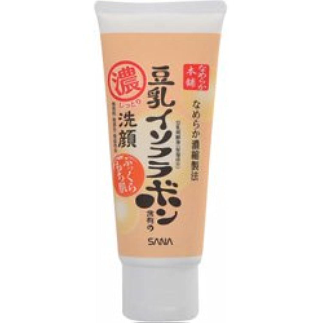 正気シールド目的【常盤薬品工業】サナ なめらか本舗 しっとりクレンジング洗顔 150g ×3個セット
