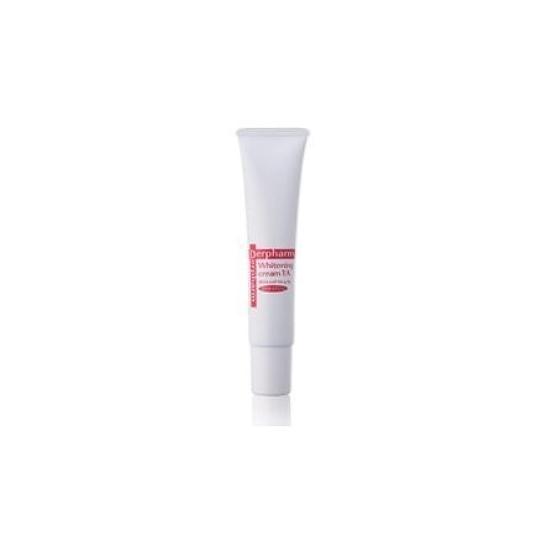 アクチュエータ遠い貴重なデルファーマ ホワイトニング クリーム TA (医薬部外品)