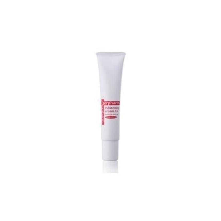 不調和ポンプ小競り合いデルファーマ ホワイトニング クリーム TA (医薬部外品)