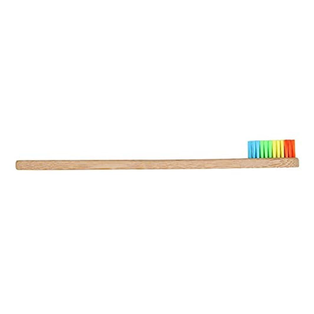 CoolTack 1/4個歯ブラシ竹木製ハンドル虹ソフト剛毛オーラルケア歯ブラシ用大人子供
