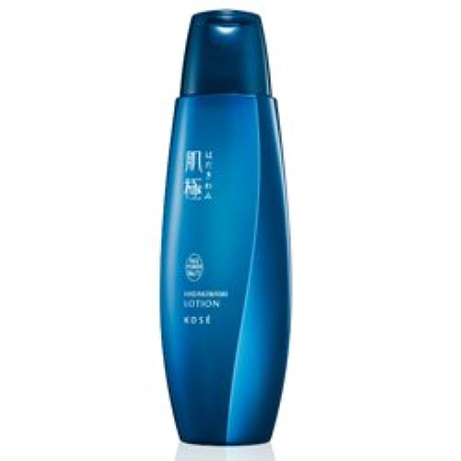 安全服香水【コーセー】肌極 化粧液 150ml (医薬部外品) ×3個セット