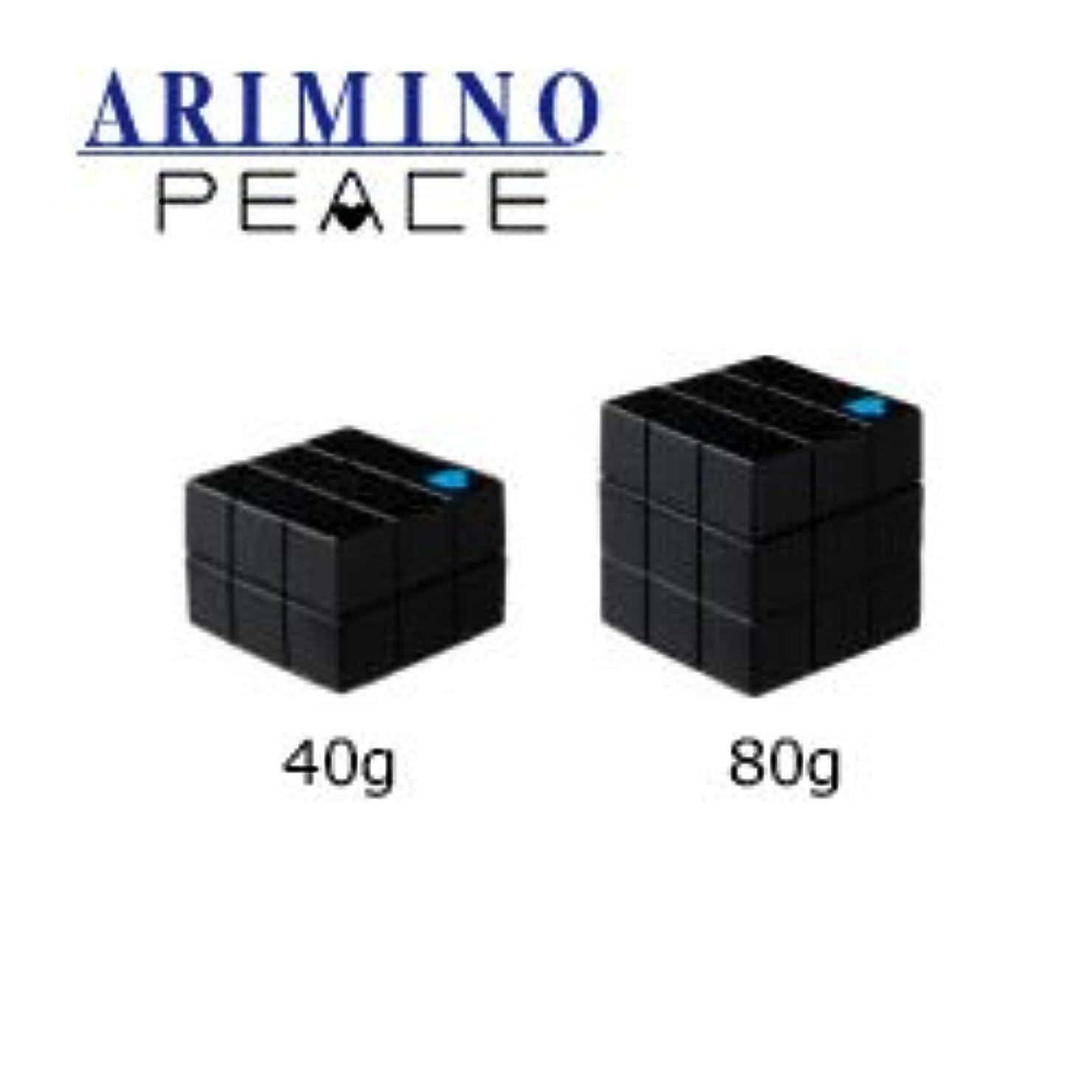 間接的雄弁ハードアリミノ ピース フリーズキープwax ブラック 40g