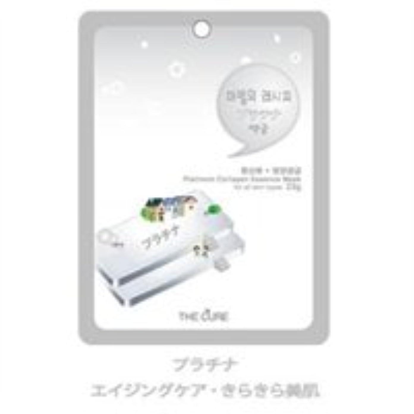 ゴム記念品輸血キュア CUREシートマスクパック プラチナ 20枚
