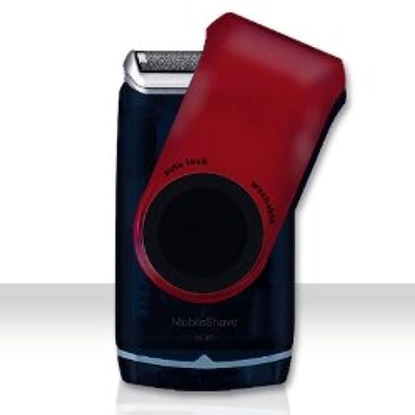 ブラケット光の無条件ブラウン モバイル ポケット シェーバー M60 赤 電池式 並行輸入品
