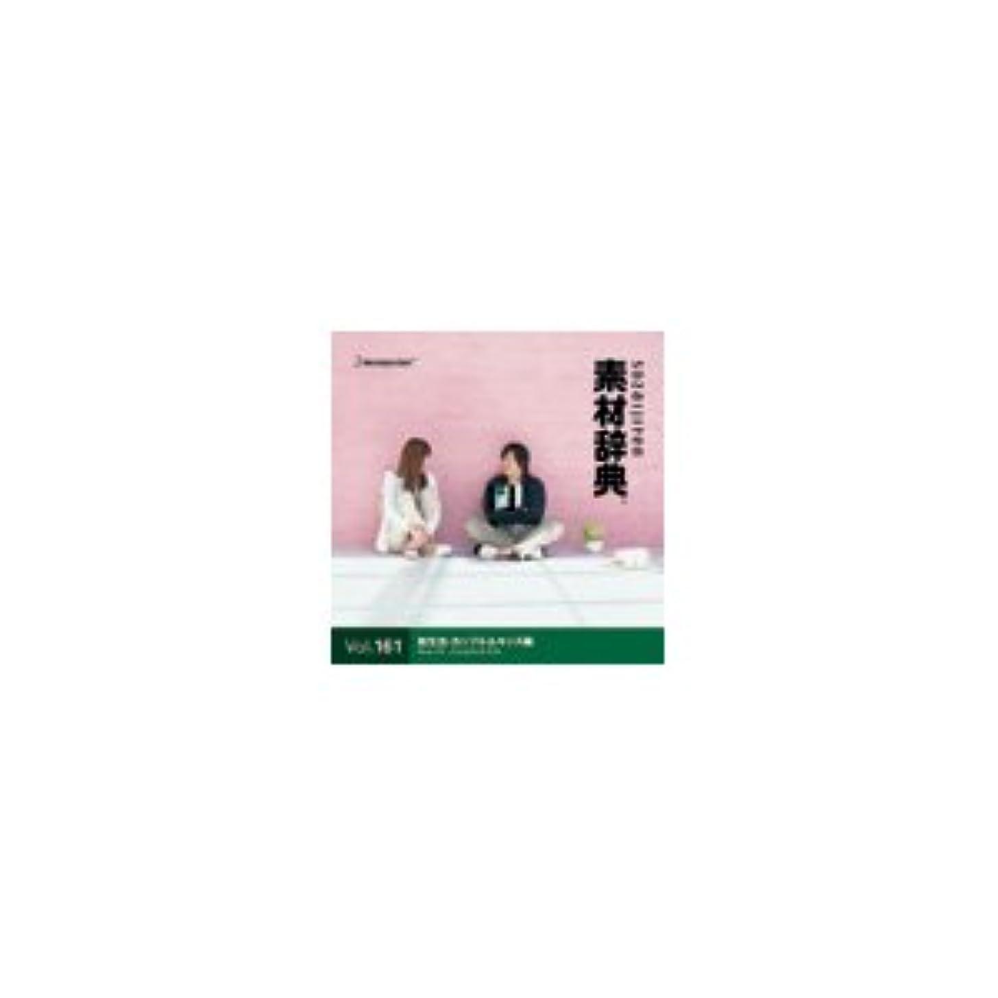 バンド川アルコーブ写真素材 素材辞典Vol.161 新生活-カップル&キッズ編 ds-68109