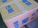 熊本、黒炭切炭、6㎏x2箱―――12㎏、1送料、格安、美揃い、最上級国産黒炭