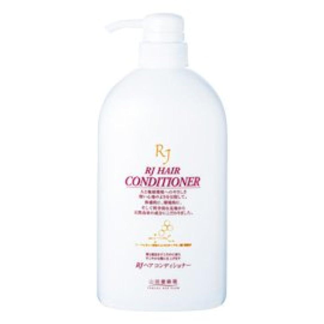 証明書知覚する交通RJヘアコンディショナー 700mL/Royal Jelly Hair Care conditioner<700ml>