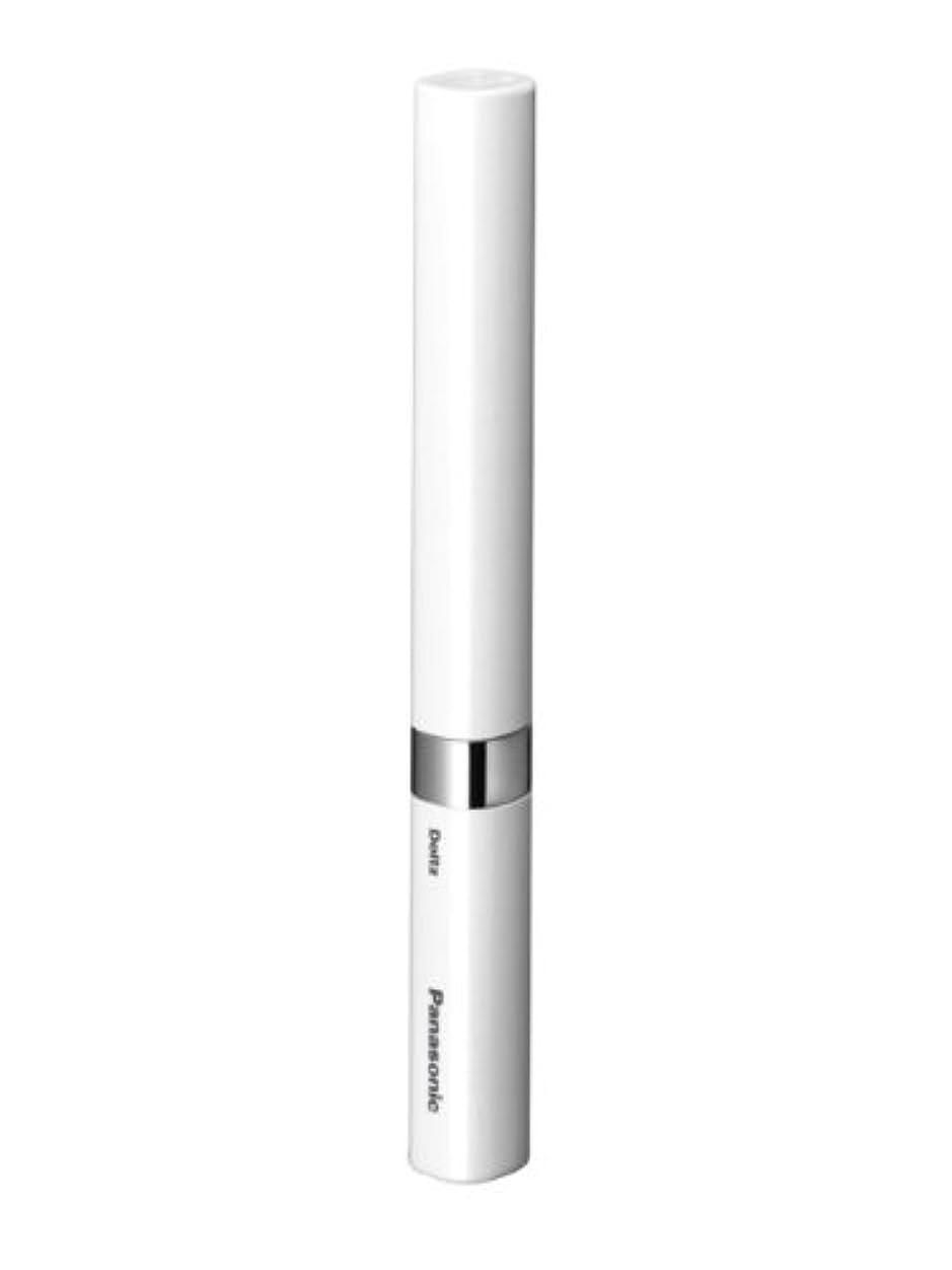 ステーキ代表する目立つパナソニック 音波振動ハブラシ ポケットドルツ 白 EW-DS14-W