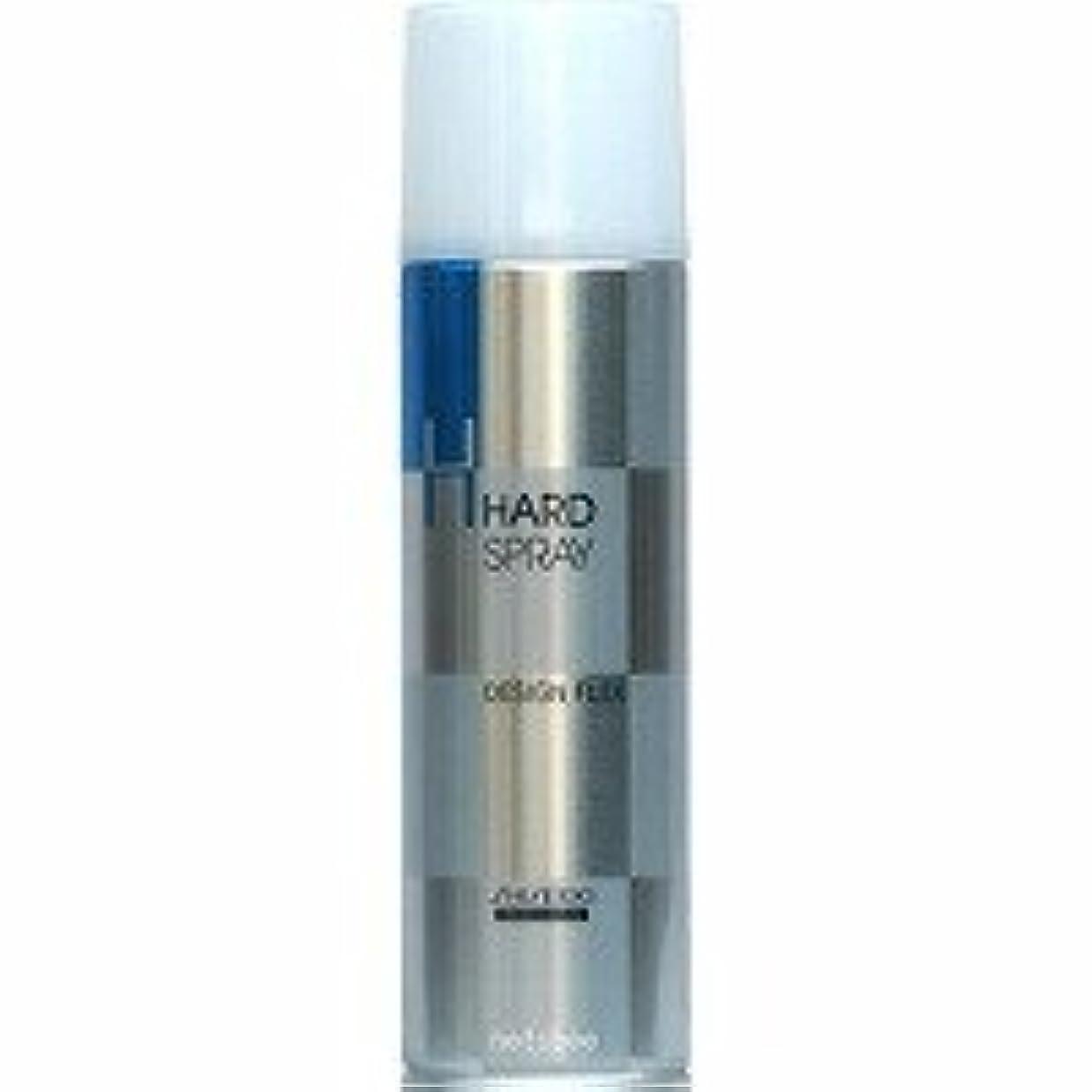 悪用忌まわしい野心的【X3個セット】 資生堂プロフェッショナル デザインフレックス ハードスプレー 260g shiseido PROFESSIONAL