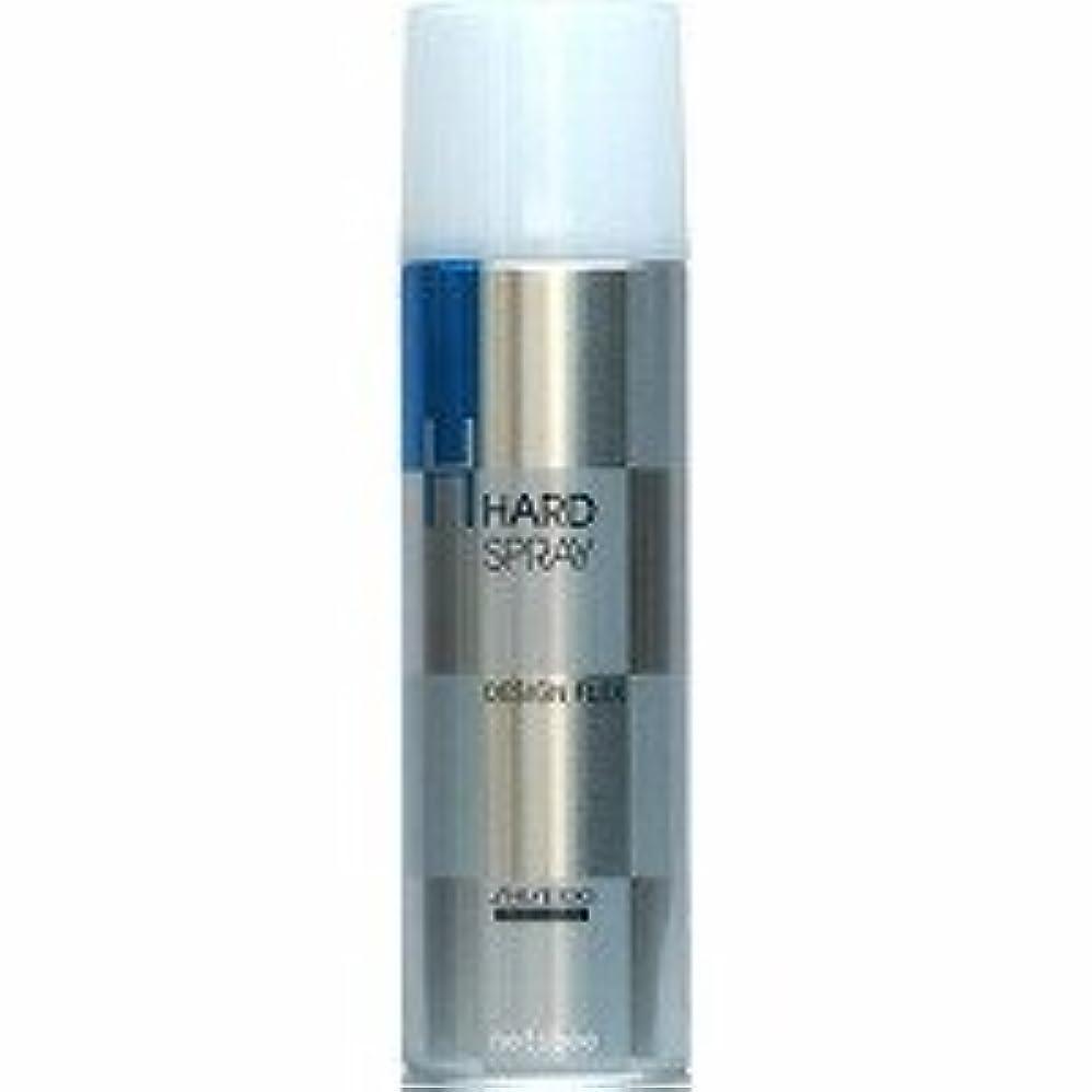 どこでも永続暫定【X3個セット】 資生堂プロフェッショナル デザインフレックス ハードスプレー 260g shiseido PROFESSIONAL
