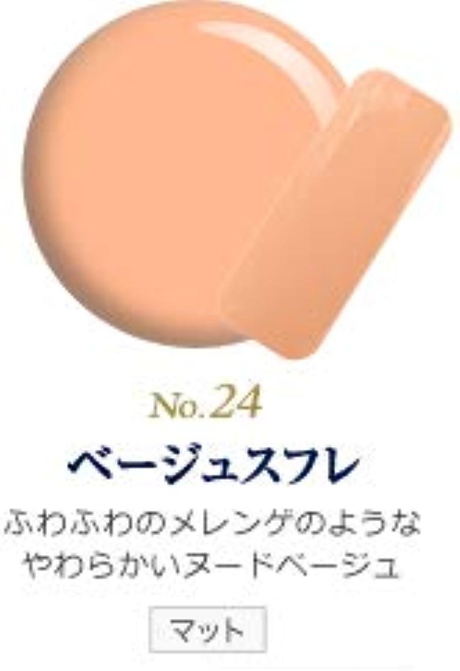 発色抜群 削らなくてもオフが出来る 新グレースジェルカラーNo.11~No.209 (ベージュスフレ)