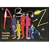 "Twinkle Twinkle A.B.C-Z 【""1st Anniversary""ローソンHMV限定盤】"