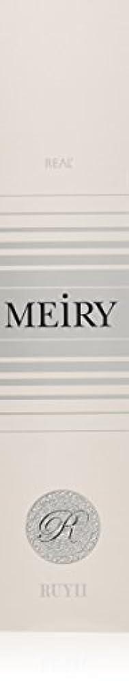 チェリー書き込み攻撃メイリー(MEiRY) ヘアカラー  1剤 90g 12P