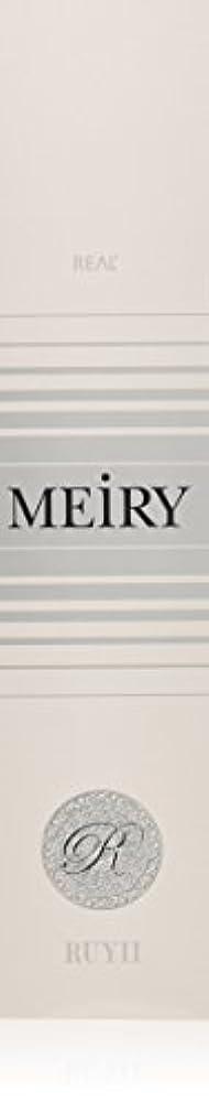 統治可能非効率的な水っぽいメイリー(MEiRY) ヘアカラー  1剤 90g 12P