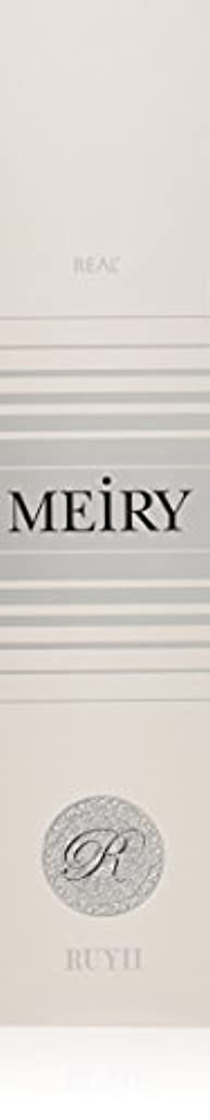 実際の列車昼間メイリー(MEiRY) ヘアカラー  1剤 90g 12P
