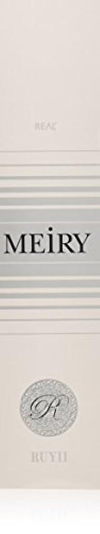 メイリー(MEiRY) ヘアカラー  1剤 90g 12P