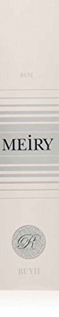 根拠遷移忙しいメイリー(MEiRY) ヘアカラー  1剤 90g 12P