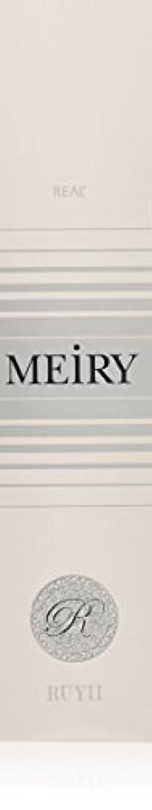 タイプ暗くするパフメイリー(MEiRY) ヘアカラー  1剤 90g 12P