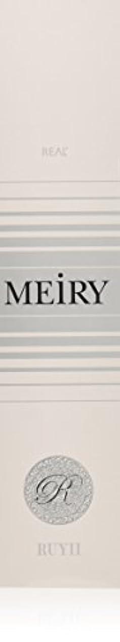 嵐せせらぎ失望メイリー(MEiRY) ヘアカラー  1剤 90g 12P
