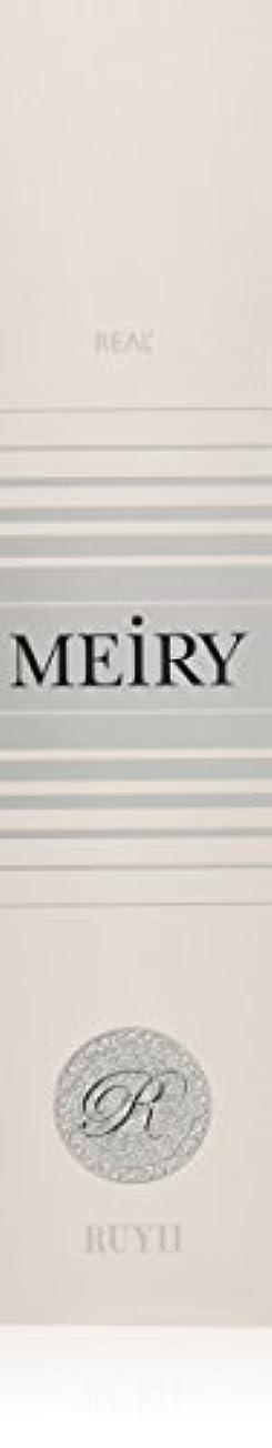 浪費カテナ洗うメイリー(MEiRY) ヘアカラー  1剤 90g 12P