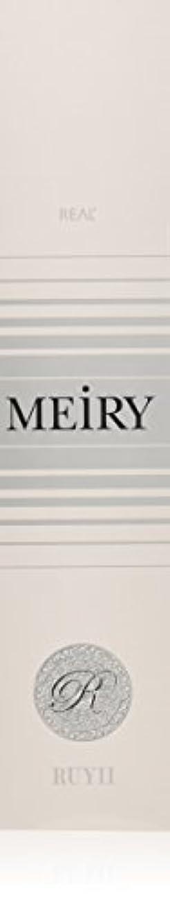 ペナルティスイッチ近々メイリー(MEiRY) ヘアカラー  1剤 90g 12P
