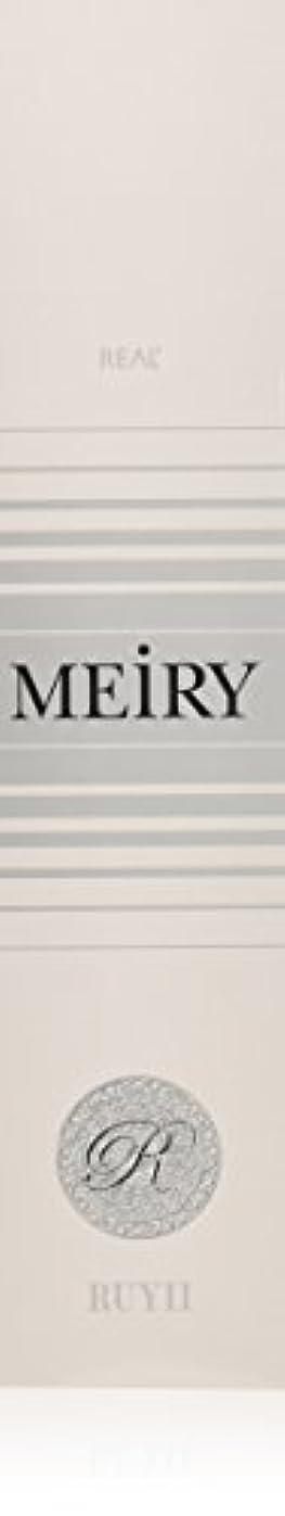 急降下だらしないすべてメイリー(MEiRY) ヘアカラー  1剤 90g 12P