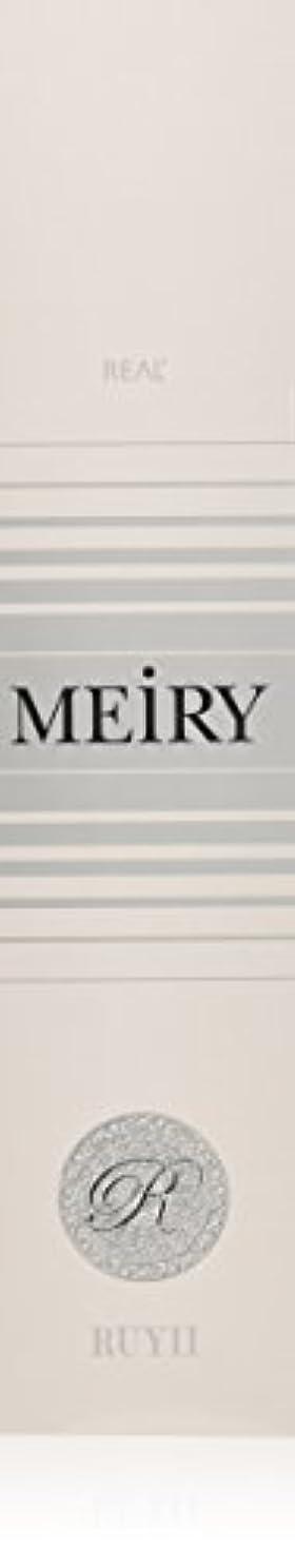 補助意欲お手入れメイリー(MEiRY) ヘアカラー  1剤 90g 12P