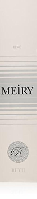 機関専制任意メイリー(MEiRY) ヘアカラー  1剤 90g 12P