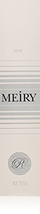 定義交響曲楕円形メイリー(MEiRY) ヘアカラー  1剤 90g 12P