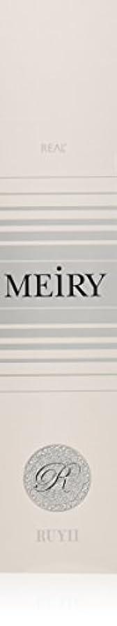 気取らない価値リークメイリー(MEiRY) ヘアカラー  1剤 90g 12P