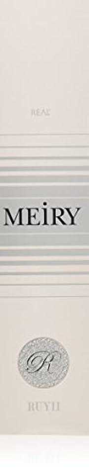 それるシンプトン昼寝メイリー(MEiRY) ヘアカラー  1剤 90g 12P