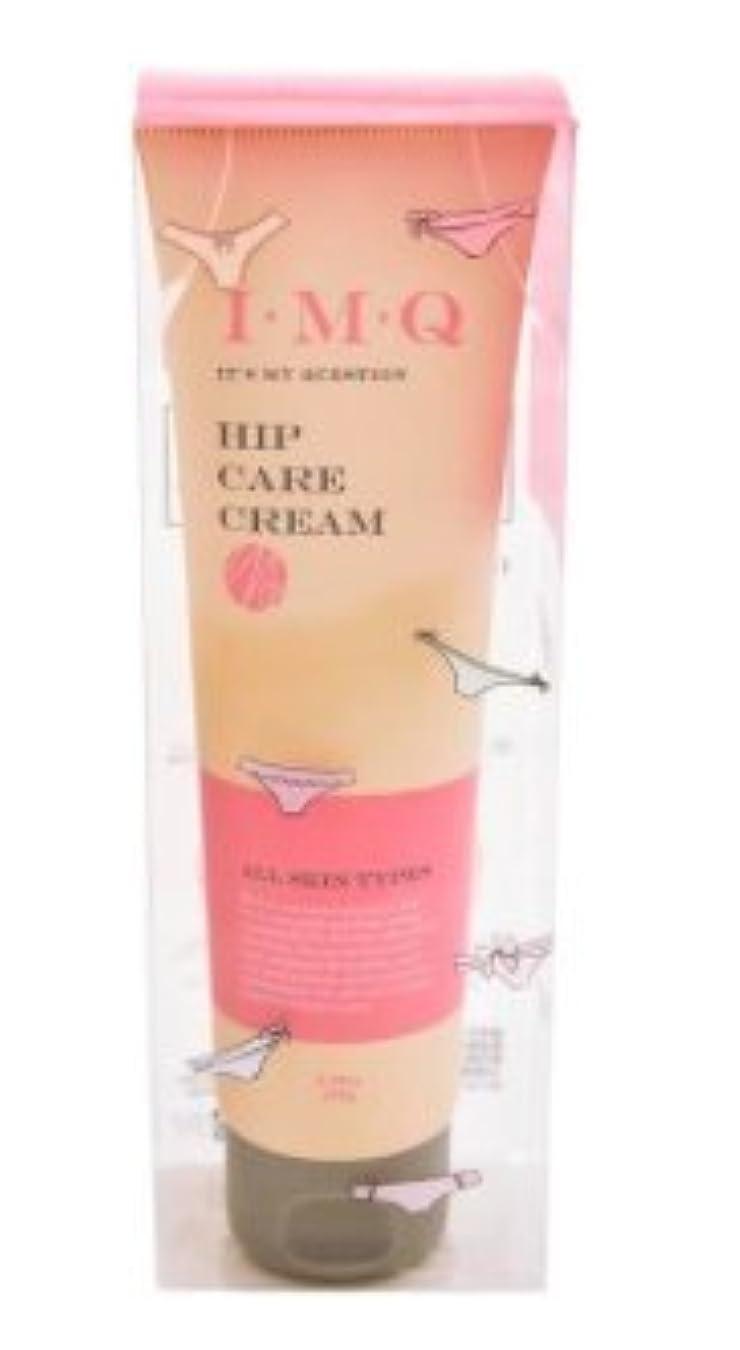 発表する臭い発行IMQ(イッツマイクエッション) ヒップケアクリーム 150g