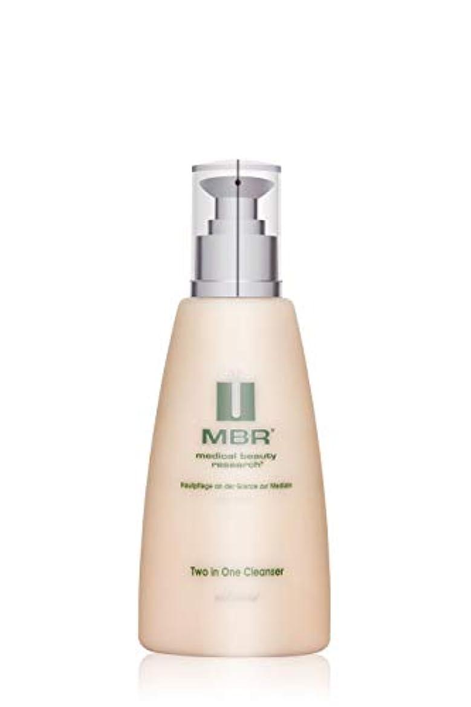 等任命母MBR Medical Beauty Research BioChange Two In One Cleanser 200ml/6.8oz並行輸入品