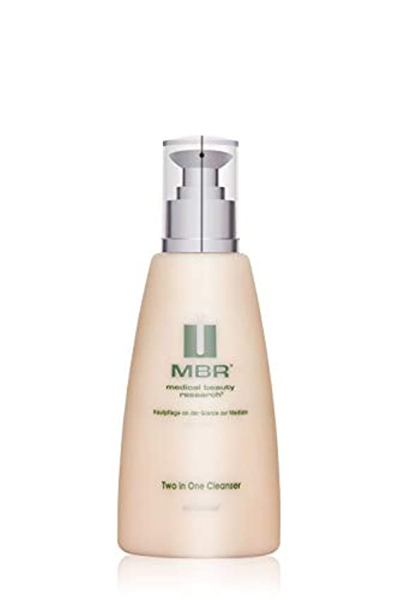 リビングルーム左備品MBR Medical Beauty Research BioChange Two In One Cleanser 200ml/6.8oz並行輸入品