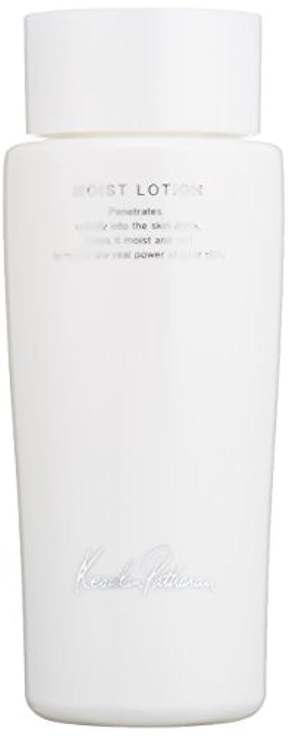 乳白色ブラウス比べるケサランパサラン モイストローション150ml
