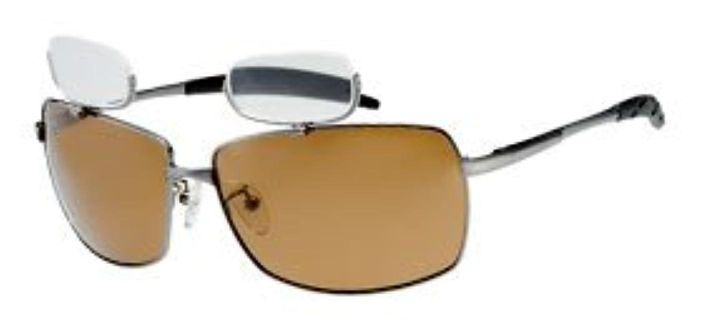 イル暗唱する贅沢な冒険王 シフトアップシニア2 BFL-2B 老眼鏡付き偏光サングラス メガネ拭き付 (+2.50)