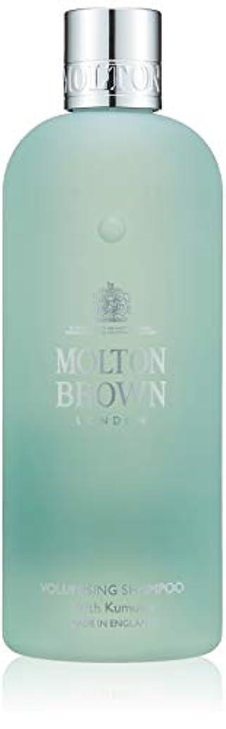 相反する湿地つまずくMOLTON BROWN(モルトンブラウン) クムドゥ コレクション KD シャンプー