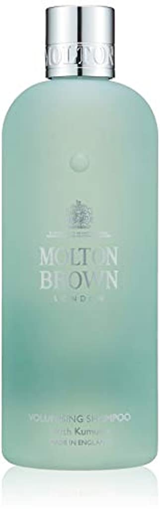 MOLTON BROWN(モルトンブラウン) クムドゥ コレクション KD シャンプー