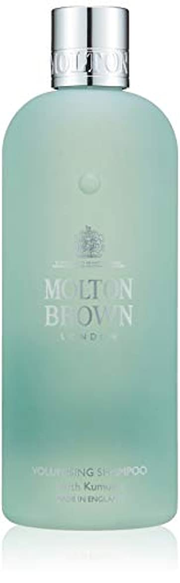 容器支出私たちのMOLTON BROWN(モルトンブラウン) クムドゥ コレクション KD シャンプー
