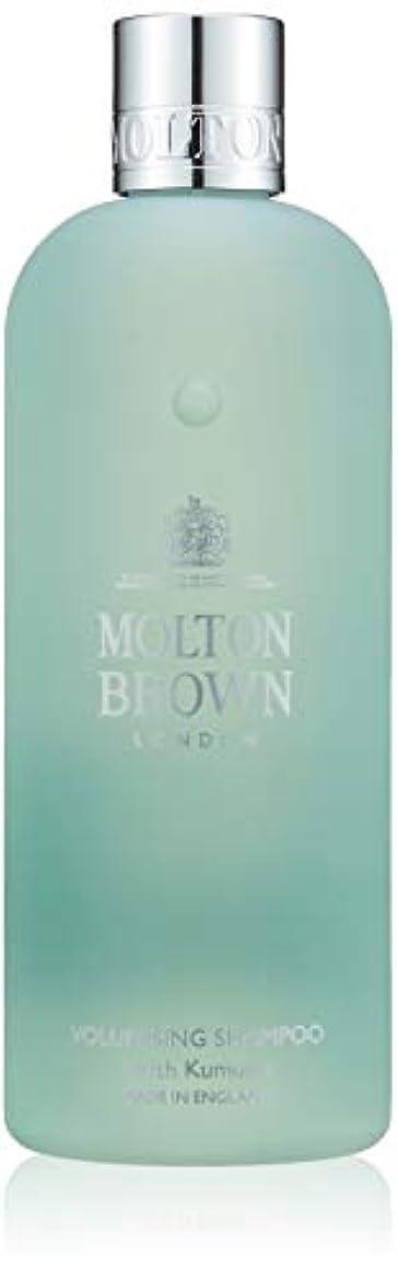 カードシュガー楕円形MOLTON BROWN(モルトンブラウン) クムドゥ コレクションKD シャンプー 300ml