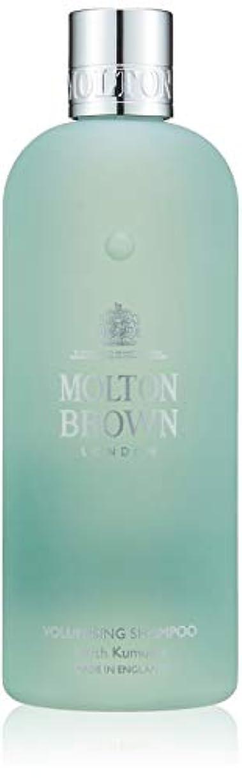 批判する苦悩結紮MOLTON BROWN(モルトンブラウン) クムドゥ コレクション KD シャンプー 300ml