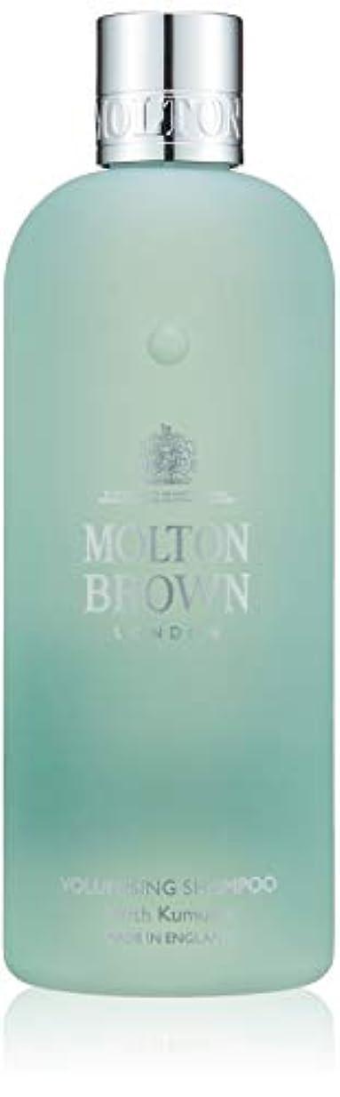 悲観的聖なる検査官MOLTON BROWN(モルトンブラウン) クムドゥ コレクション KD シャンプー