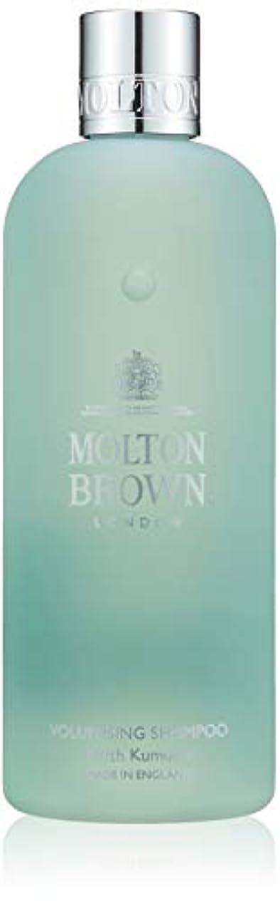 ピザ旧正月中国MOLTON BROWN(モルトンブラウン) クムドゥ コレクション KD シャンプー