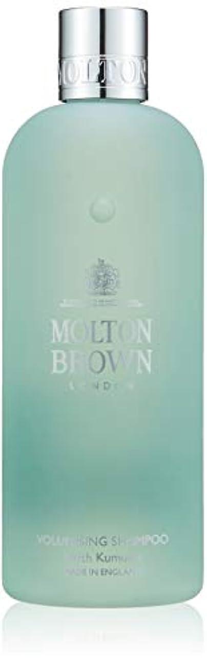 貫通開業医明らかにするMOLTON BROWN(モルトンブラウン) クムドゥ コレクション KD シャンプー