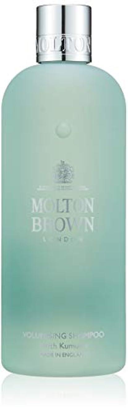 有効ステートメントよりMOLTON BROWN(モルトンブラウン) クムドゥ コレクション KD シャンプー