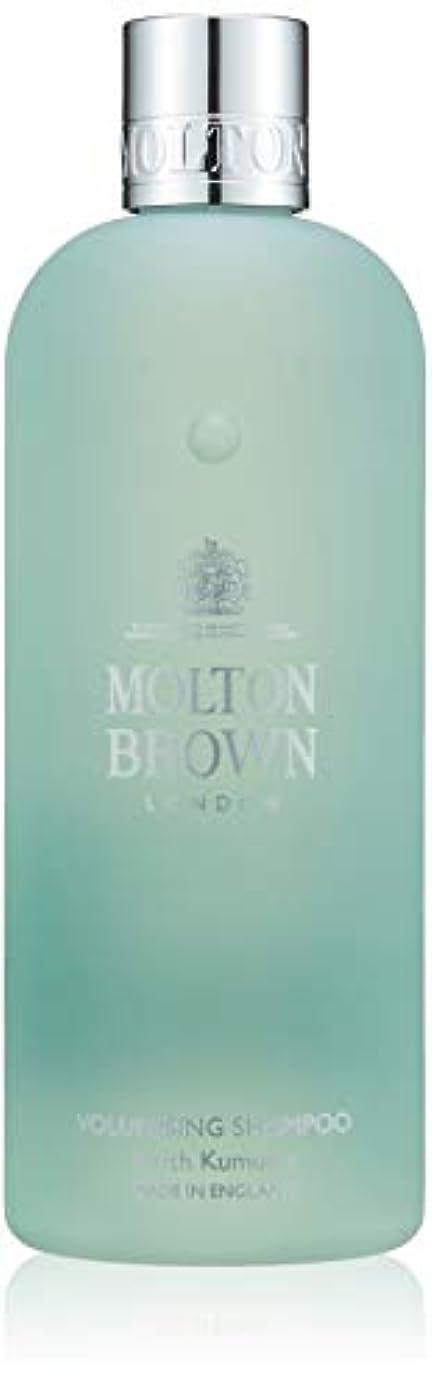 管理プライバシー添付MOLTON BROWN(モルトンブラウン) クムドゥ コレクション KD シャンプー