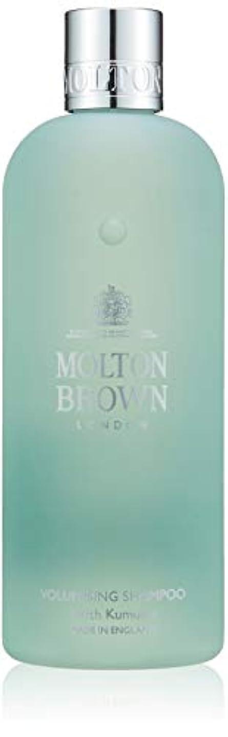 スペイン参照赤MOLTON BROWN(モルトンブラウン) クムドゥ コレクション KD シャンプー 300ml